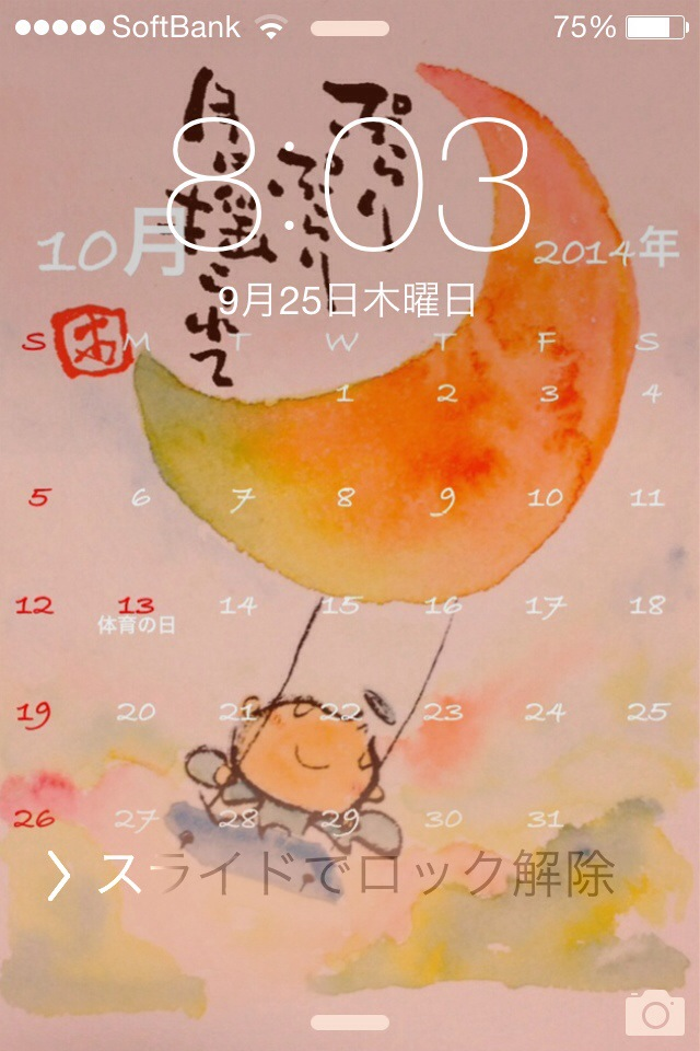 20140925-081536.jpg