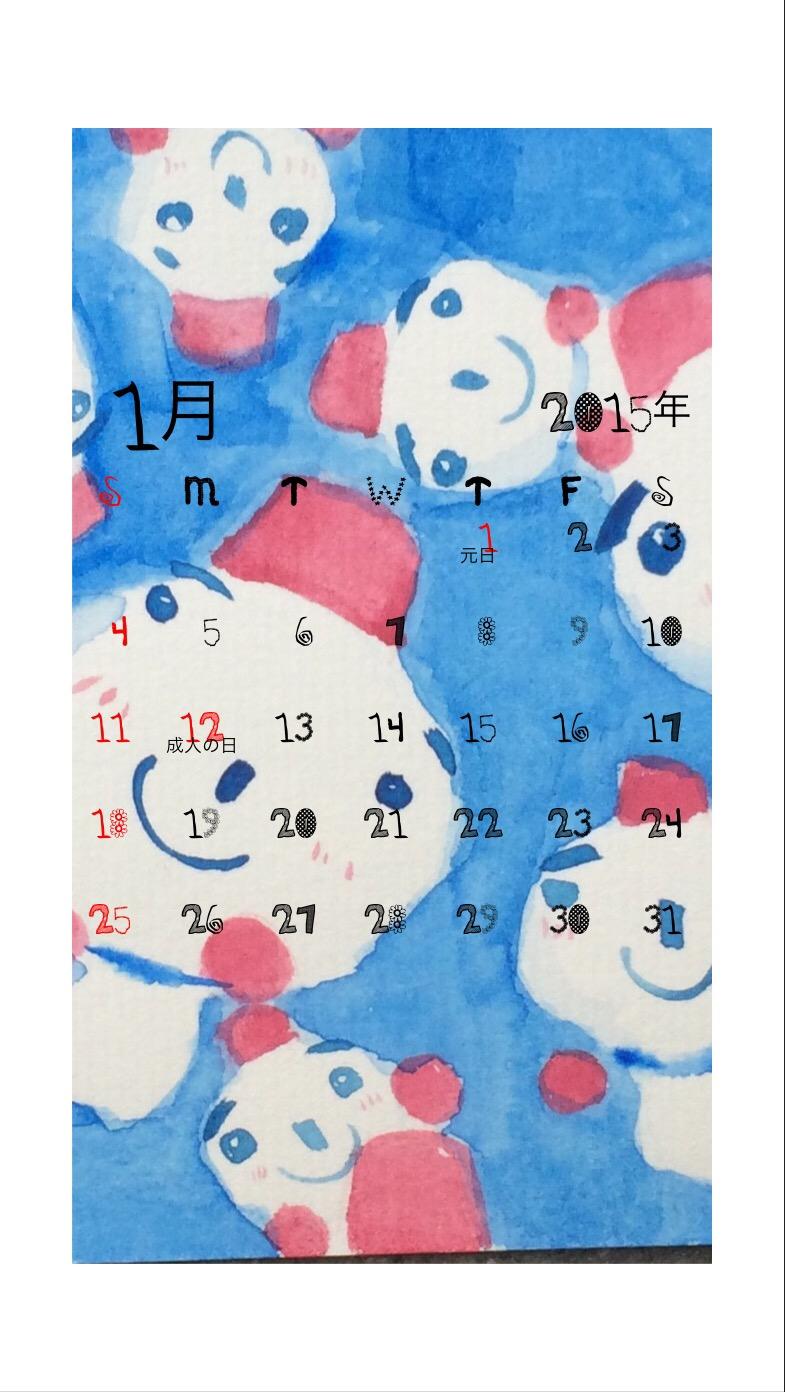 雪だるまのイラストカレンダー
