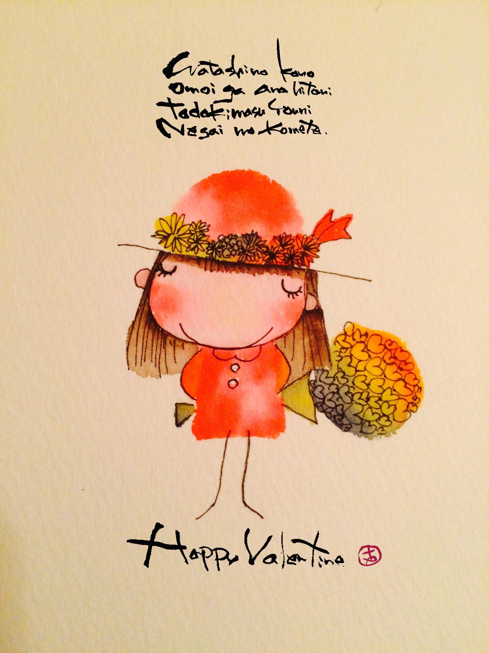バレンタインのカード用 無料イラスト素材