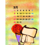 3月のスマホ壁紙用イラストカレンダー