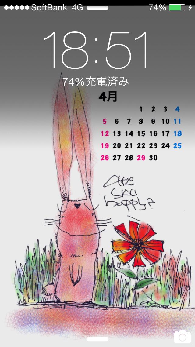 4月のイラストスマホ壁紙カレンダー