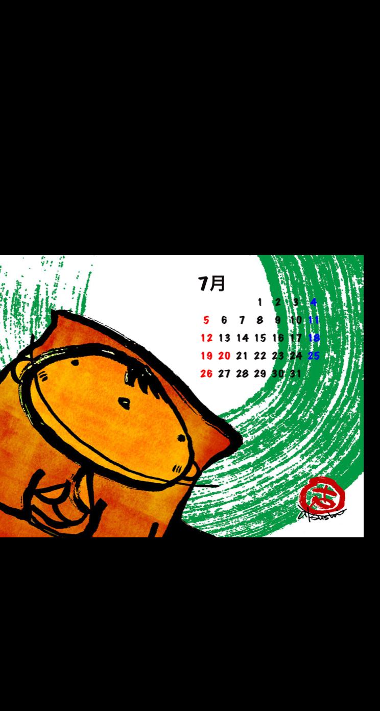 7月のスマホ壁紙用カレンダー