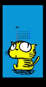 八月のスマホ壁紙用カレンダー