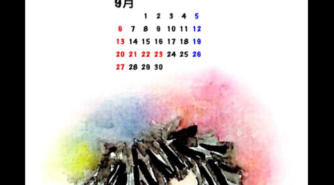 九月のスマホ壁紙用カレンダー