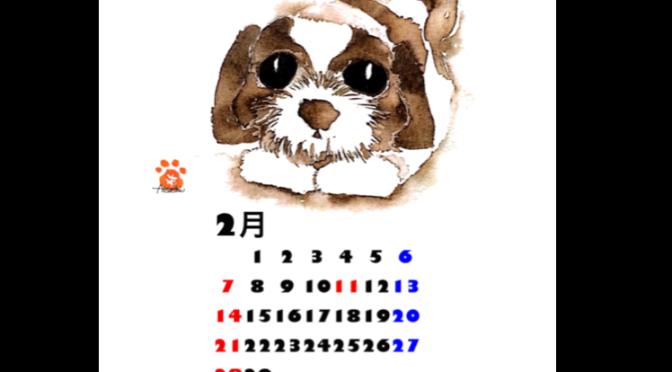 シーズーのイラストスマホ壁紙カレンダー