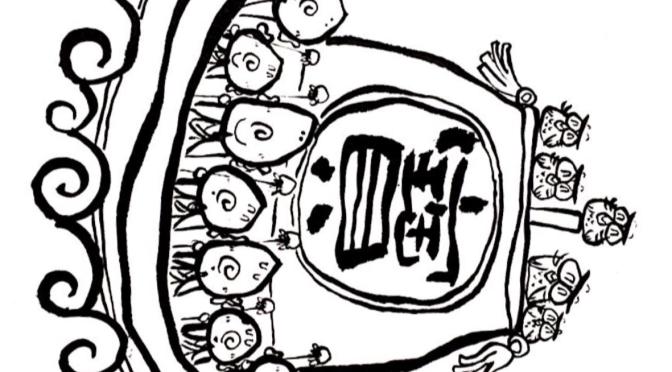 宝船とお地蔵さんの塗り絵