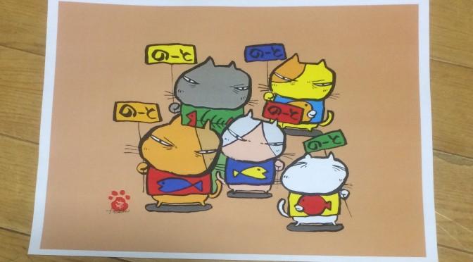目つき悪い猫イラスト A4サイズがセブンイレブンで印刷できる(^_^)