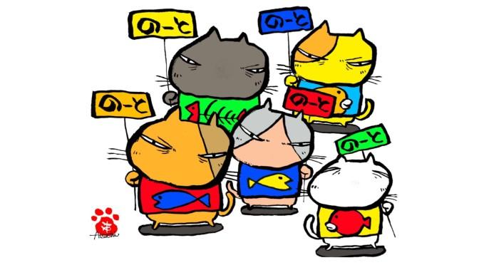 目つき悪い猫イラスト A4サイズダウンロード