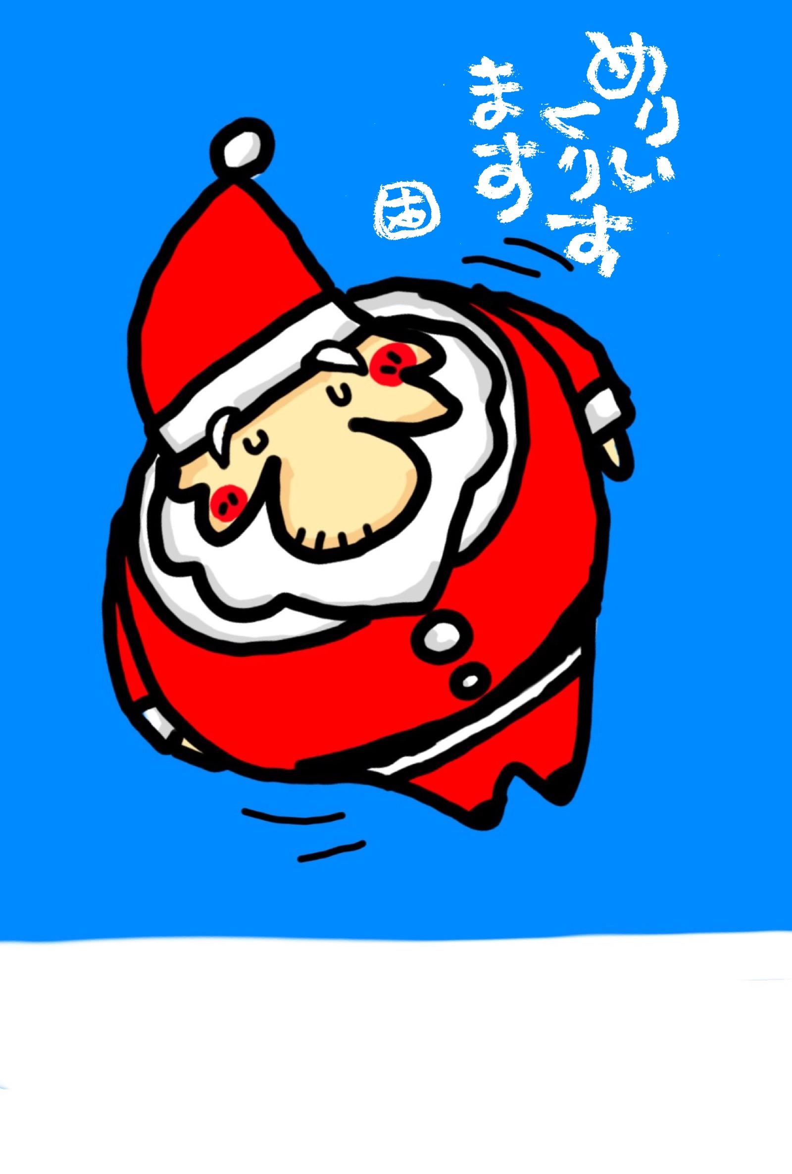 サンタクロースのイラストのクリスマスカード素材