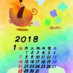 スマホ壁紙犬カレンダー2018年1月無料ダウンロード
