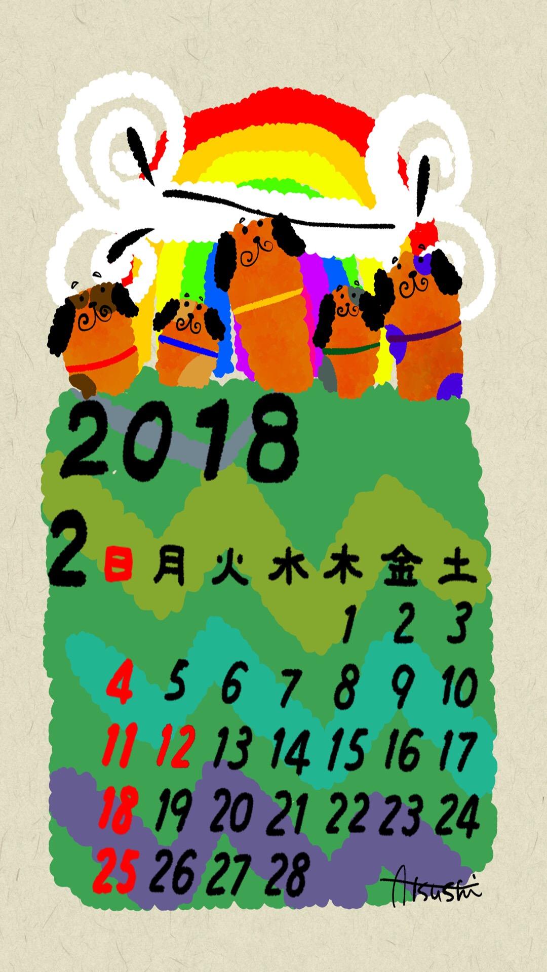 犬のイラスト壁紙カレンダー