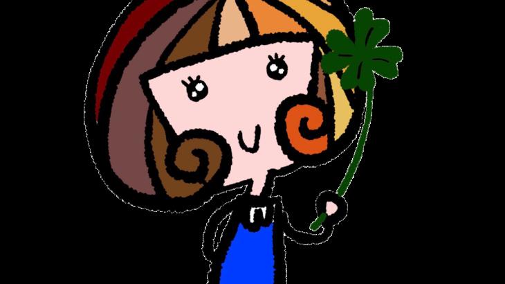 女の子と四つ葉のクローバーのイラスト背景透過素材