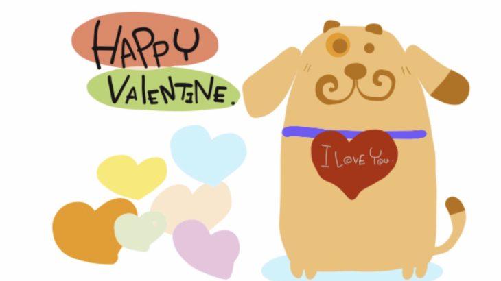 バレンタインカード犬とハートのイラスト無料素材 ハッピー バレンタインの文字あり