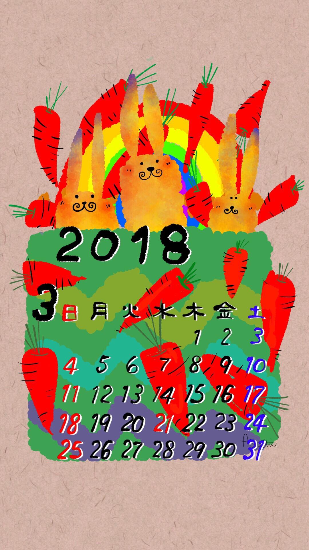 うさぎのイラストiPhone壁紙2018年3月カレンダー