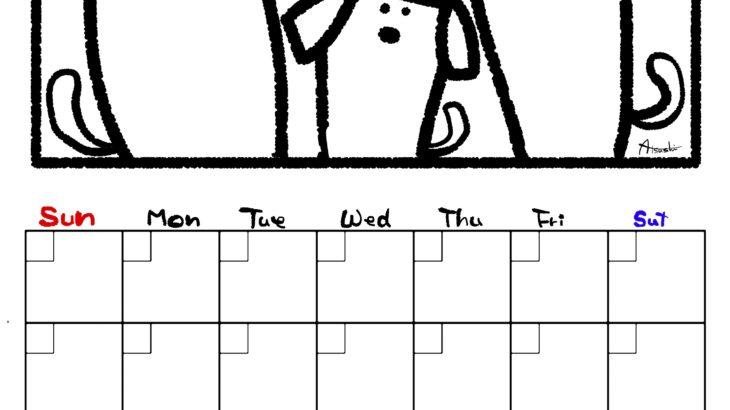 ぬりえ犬カレンダーフリー