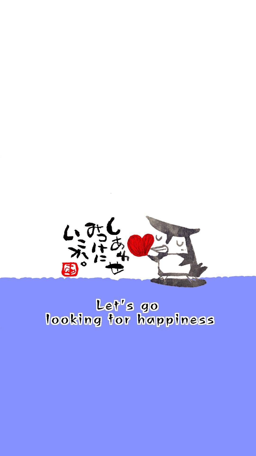 iPhone壁紙 ペンギンのイラストと筆文字その3